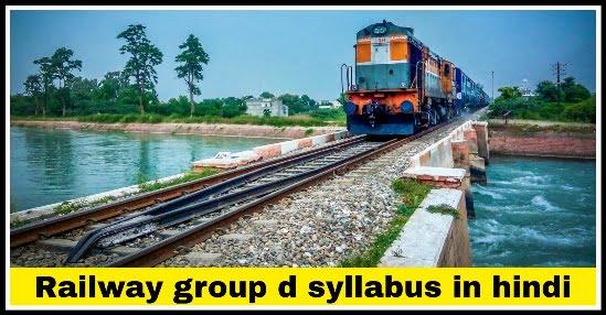 Group d syllabus in hindi